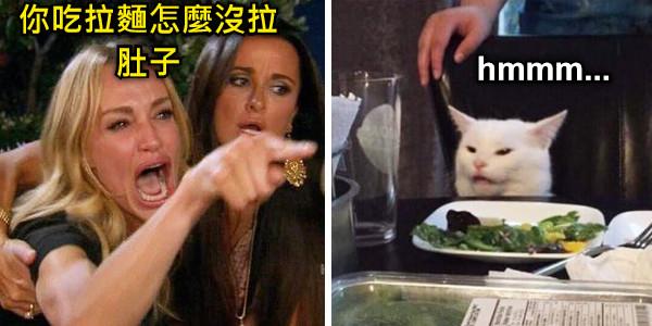 你吃拉麵怎麼沒拉肚子 hmmm...