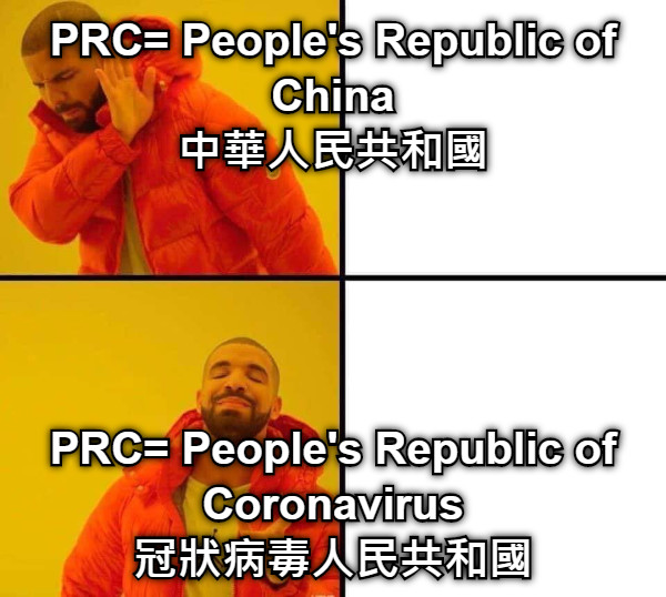 PRC= People's Republic of China 中華人民共和國 PRC= People's Republic of Coronavirus 冠狀病毒人民共和國