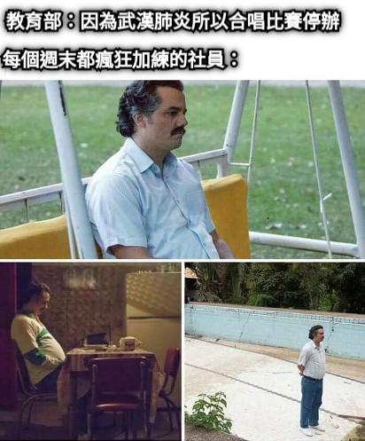 教育部:因為武漢肺炎所以合唱比賽停辦 每個週末都瘋狂加練的社員: