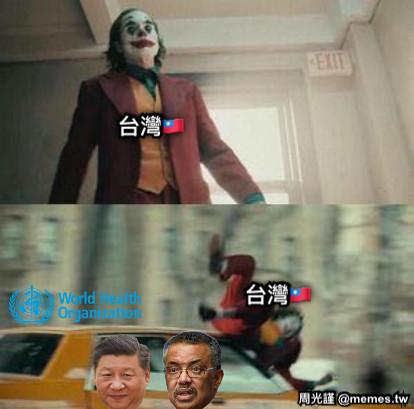 台灣🇹🇼 台灣🇹🇼