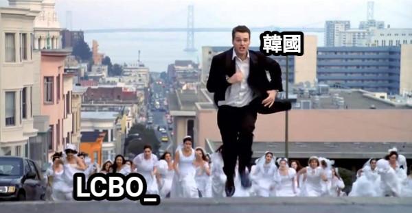韓國 LCBO_