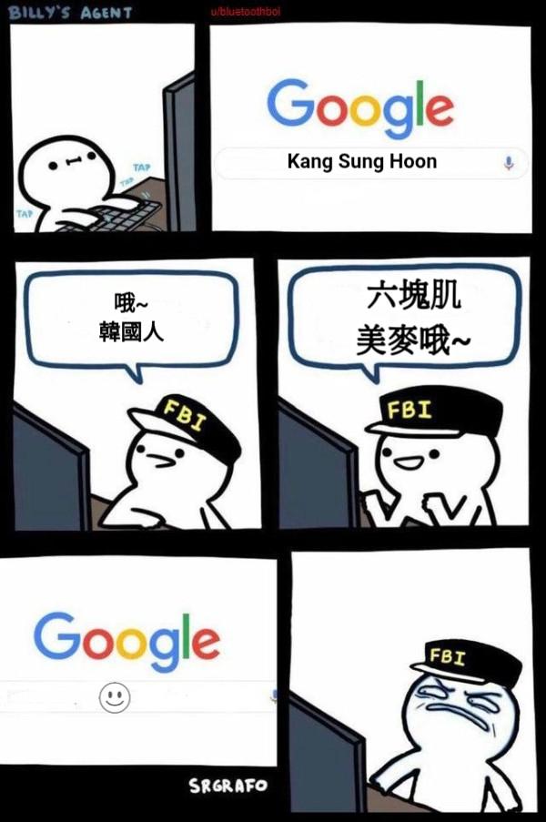 Kang Sung Hoon 哦~ 韓國人 六塊肌 美麥哦~ ☺