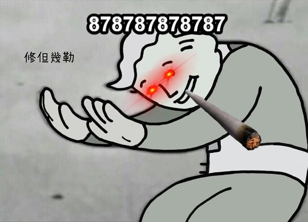878787878787