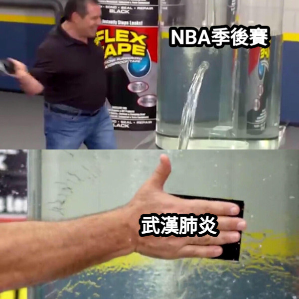 NBA季後賽 武漢肺炎