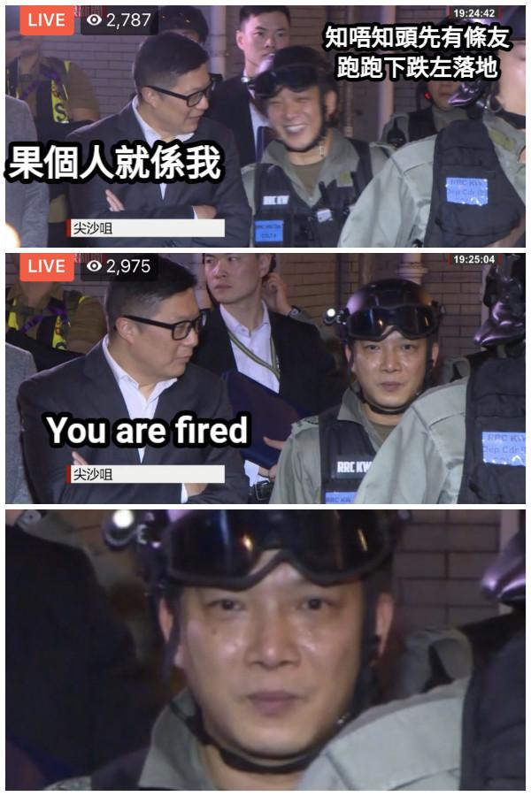 知唔知頭先有條友跑跑下跌左落地 果個人就係我 You are fired