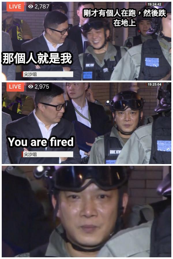 剛才有個人在跑,然後跌在地上 那個人就是我 You are fired