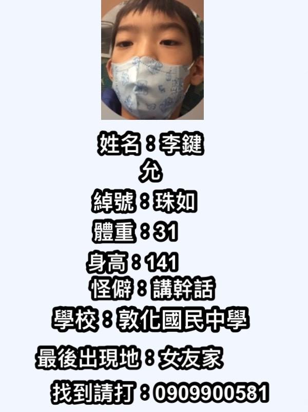 梗圖 #380266