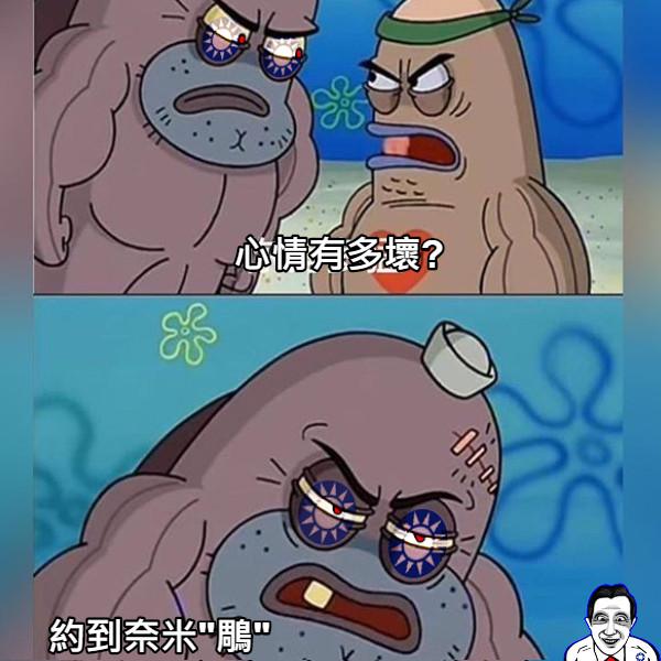 """心情有多壞? 約到奈米""""鵰"""" 首戰即終戰?友話直說 藍青年團嗆黨中央丟豬內臟不理性? 羅友志反酸一句"""