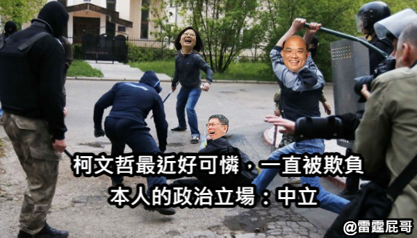 台灣政治沒救了......