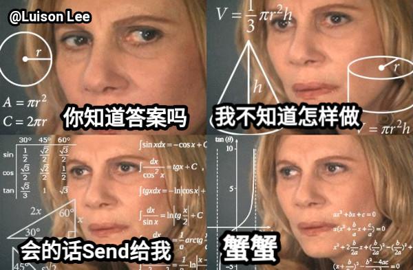 你知道答案吗 蟹蟹 我不知道怎样做 会的话Send给我